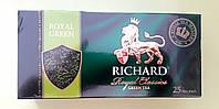 Чай Richard Royal Green 25 пакетиків зелений, фото 1