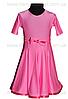 """Платье-бейсик для спортивно - бальных танцев """" 15 Бледно-розовый"""""""