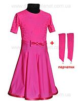 """Платье-бейсик для спортивно - бальных танцев """"с перчатками"""""""