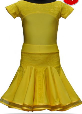 Платье-бейсик для спортивно - бальных танцев (съемная юбка)