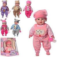 Кукла-пупс мягконабивная  M3511RU