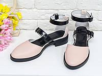 Стильные кожаные женские Туфли нежно-розового цвета с кожаными ремешками черного цвета