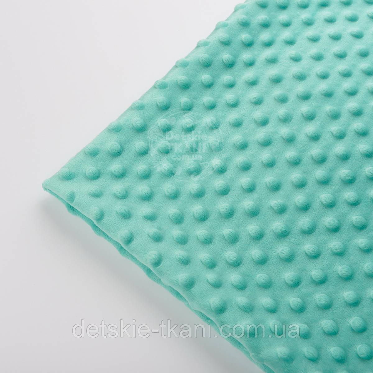 Лоскут ткани minky М-11 цвет тёмно-мятный