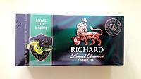 Чай Richard Royal Lime&Mint 25 пакетиков зеленый, фото 1