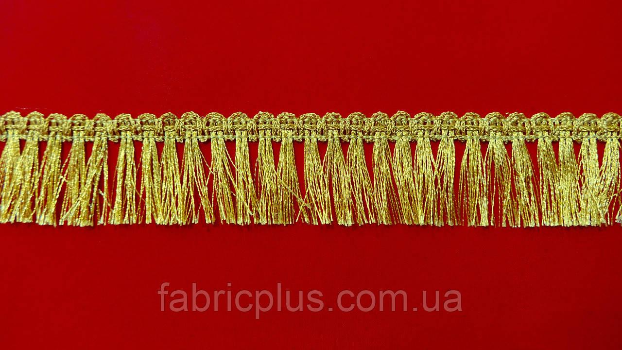 Бахрома люрекс 3 см золото