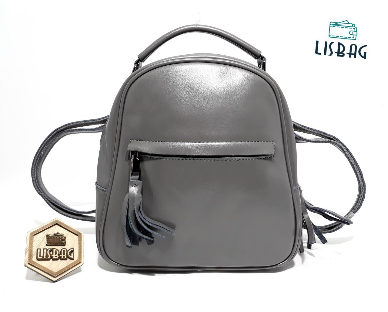 7d32c5be6301 Женский кожаный мини рюкзак Серый, повседневный рюкзак Galanty из натуральной  кожи - Интернет магазин Lisbag