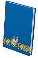 Ежедневник недатированный А5 Buromax 288 стр. синий UKRAINE BM.2021-02