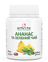 Чай заменен на Ананас и зеленый чай. Снижение веса, препятствие накоплению жиров.