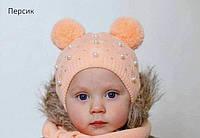 Демисезонная шапка для девочки от 9 мес, фото 1
