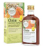 Масло семян тыквы 100% иммунитета 200мл. премиум класса .