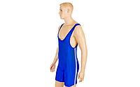 Трико борцовское ZELART 3534 (синий)