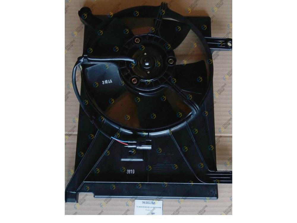 Електровентилятор радіатора додатковий Ланос