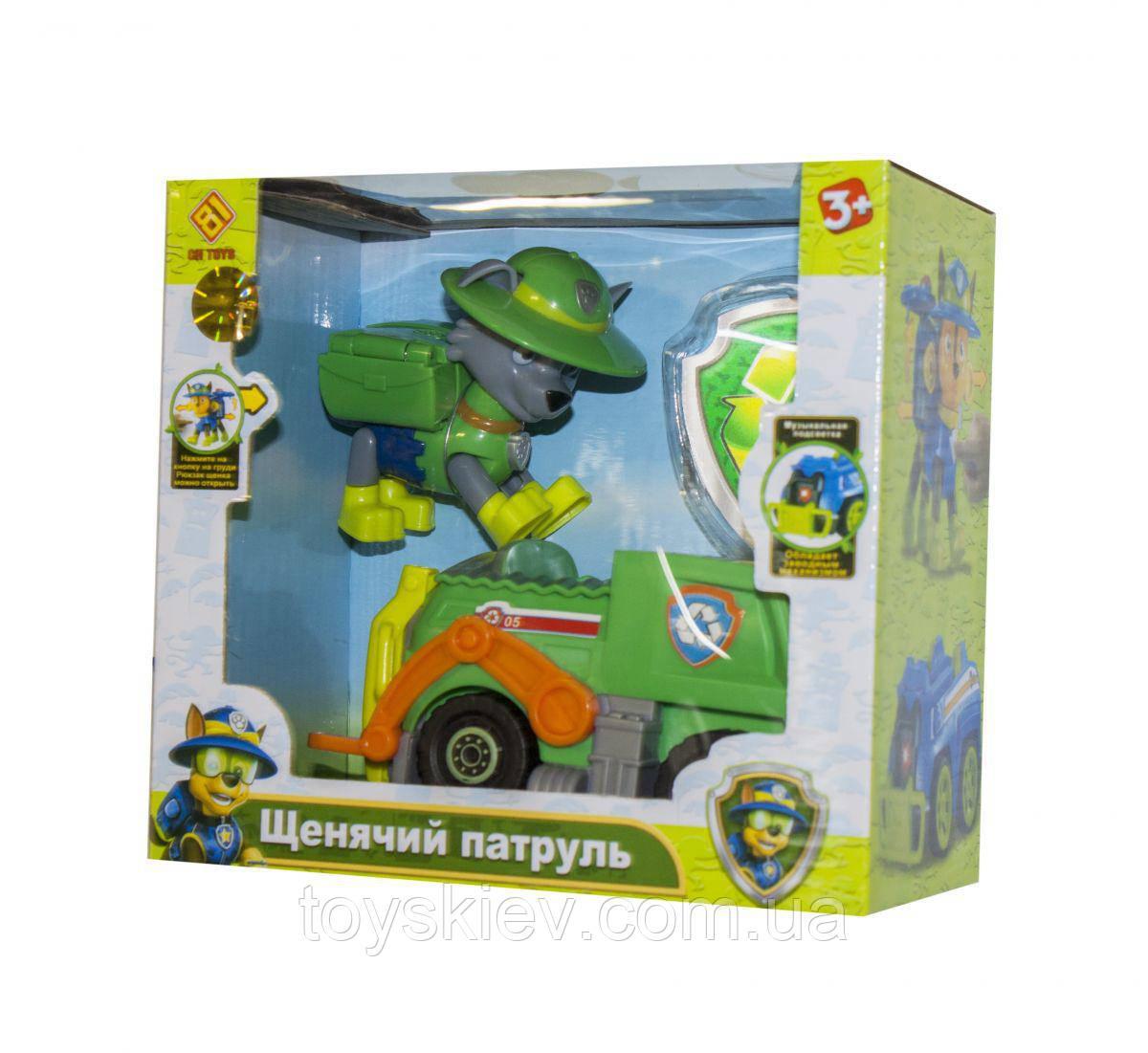 Герой с машиной Щенячий патруль зеленный Рокки, звук, свет, значек, лапки подвижные, CH-701 B