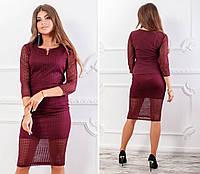Костюм блуза + юбка кружево марсала, фото 1