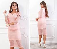 Костюм блуза + юбка кружево розовая пудра, фото 1