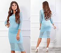 Костюм блуза + юбка кружево нежно голубой