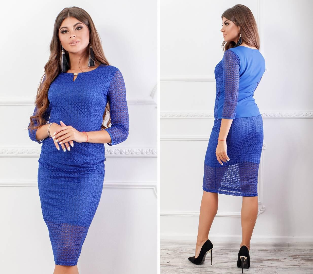 Костюм блуза + юбка кружево синий
