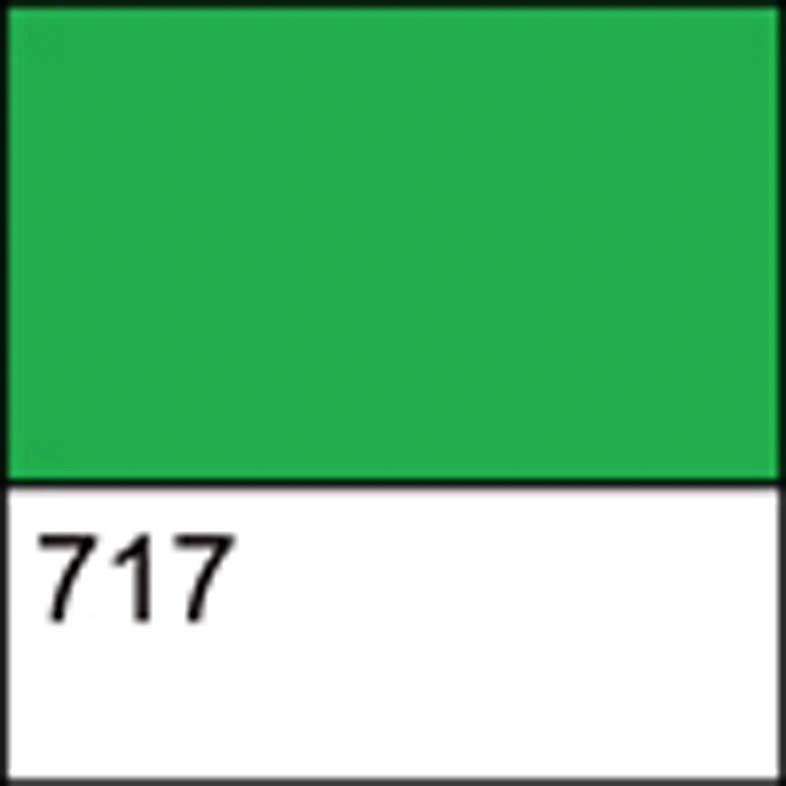 Краска акрил. по стеклу и керамике ДЕКОЛА, зеленая светлая, 50мл ЗХК
