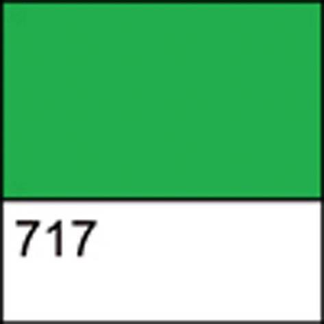 Краска акрил. по стеклу и керамике ДЕКОЛА, зеленая светлая, 50мл ЗХК, фото 2