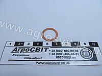 Кольцо медное 14*19*0,5, кат. № 245-1104798