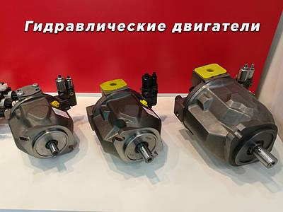 Гидравлические двигатели. Формулы расчета рабочего объема, частоты вращения, производительного КПД.