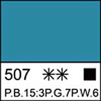 Краска акриловая ЛАДОГА, бирюзовая, 100мл ЗХК
