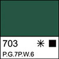 Краска акриловая ЛАДОГА, зеленая ФЦ, 100мл ЗХК