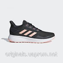 Беговые кроссовки Adidas Duramo 9 W BB6930 - 2018/2