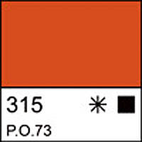 Краска акриловая ЛАДОГА, оранжевая, 46мл ЗХК