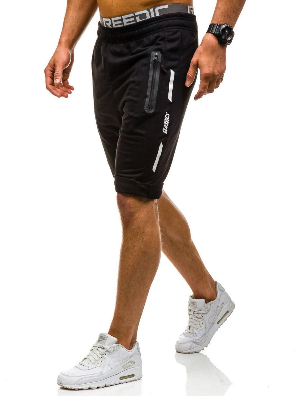 Черные мужские спортивные шорты XXL