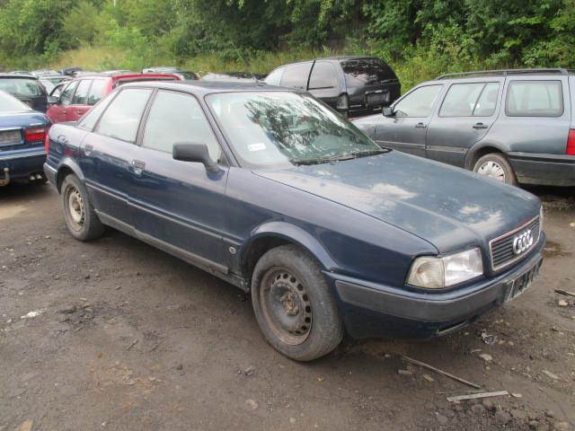 Авто под разборку Audi 80 В4 2.0