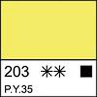 Краска масляная МАСТЕР-КЛАСС кадмий лимонный, 46мл ЗХК