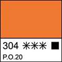 Краска масляная МАСТЕР-КЛАСС кадмий оранжевый, 46мл ЗХК
