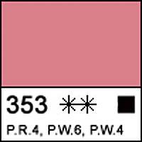 Краска масляная МАСТЕР-КЛАСС кораллово-розовая, 46мл ЗХК