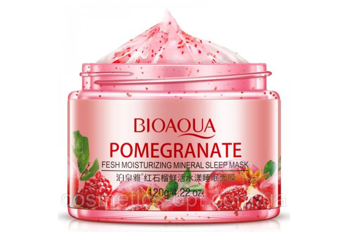 Несмываемая ночная маска BIOAQUA Pomegranate с экстрактом граната  и гиалуроновой кислотой