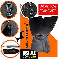 Автогамак, Защитная накидка, авточехол для перевозки собак в авто Drive Dog Standart. Кордура!