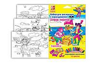Набор для рисования карандашами ''Остров пиратов'' 21С1369-08