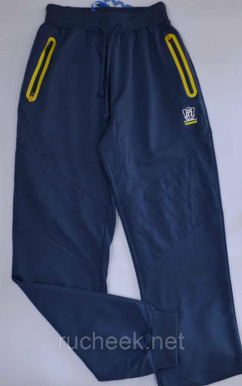 Детские трикотажные спортивные штаны на мальчика подростка р-ры 134-152, ТМ S&D, Венгрия
