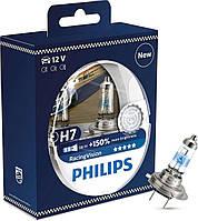 Галогенная лампа Philips H7 RacingVision 55W 12972RVS2 +150% (2шт.)