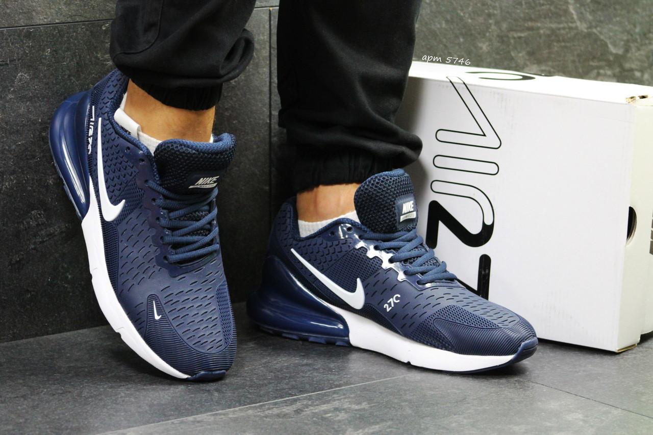 aef2e201 Стильные мужские кроссовки Nike Air Max 270 - найк / синие / кросівки  чоловічі (Топ