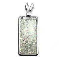 Чехол накладка xCase на iPhone 6/6s с ушками, серебро