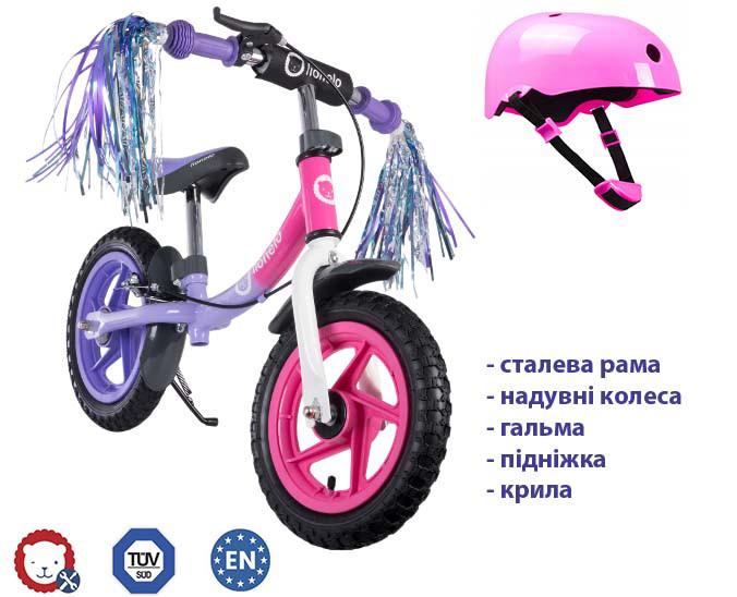 Беговел Lionelo Ben 12 Purple-Pink Польша