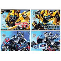 Альбом для рисования А4 KITE Transformers 24 л 120 г/м2 скоба TF17-242