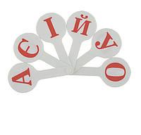 Набор букв веер украинский алфавит