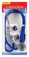 СТЕТОСКОП Раппапорта ВК3003 с запасными частями (пластиковая упаковка)
