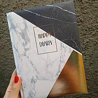 Блокнот - планер А5 144листа  Happy Diary