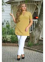 Женская туника короткий рукав Изюминка горчица / размер 48-72 / большие размеры