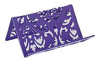 """Подставка для визиток Barocco"""" 100x97x47мм металлическая фиолетовый"""