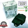 Клапан КПП ZF 6038202003/Mercedes-Benz 0012606757 Trucktec 0124220