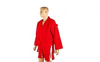 Кимоно красное для самбо Matsa MA-3209 (рост 140-190 см)
